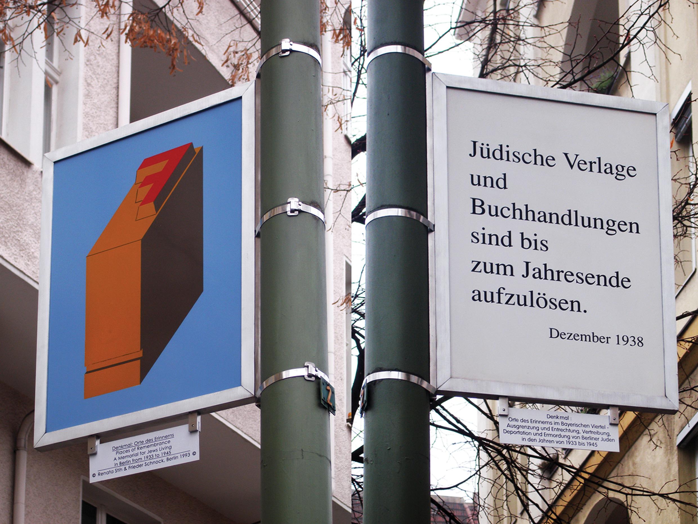 3. Lektüretreffen der Fachgruppe Moderne und Zeitgenössische Kunst ...