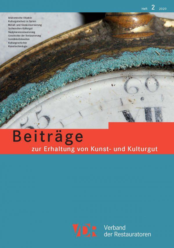 VDR-Fachzeitschrift, Heft 2/2020