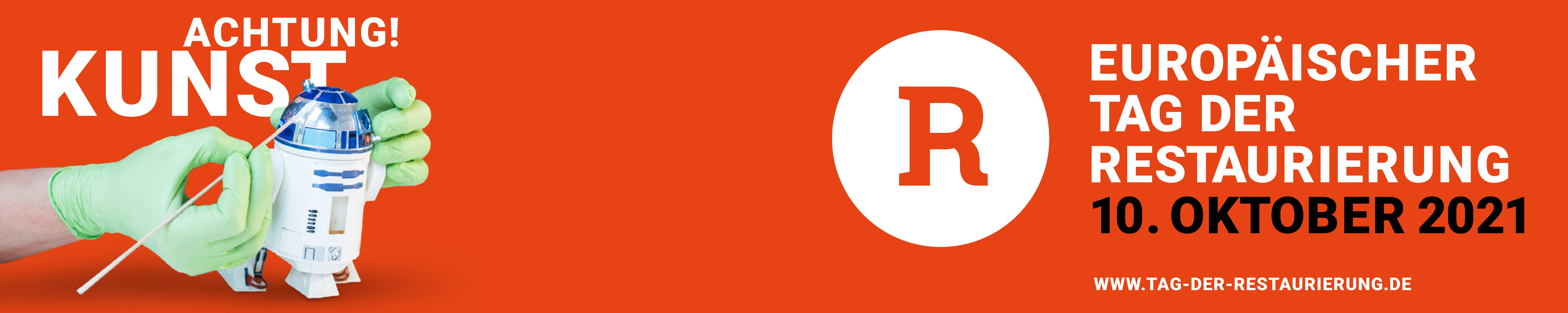 Werbebanner zum Einbinden in Mailings oder Websites